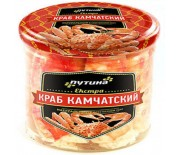 "Мясо Камчатского краба, LUX ""ЭКСТРА"" 850г."